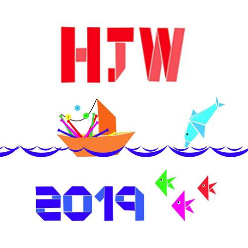 HJW 2019
